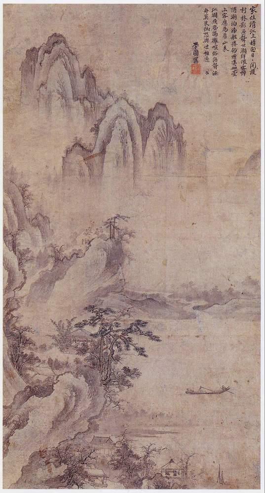 조선 전기인 16세기 전반의 신진사림이자 문인화가였던 화순출신 학포 양팽손(1488-1545)이 그린 것으로 전하는 <산수화>다. 낙향한 선비의 세간을 멀리하면서 피안의 이상향을 꿈꾸는 은둔자 심정이 잘 나타나 있는 그림이다. 앞 뒤 산봉우리들이 덩이를 이루면서 기암괴석으로 높이 솟아 있고 그 품 아래로 널찍하게 수면공간이 화면을 차지하면서 뭉개구름처럼 위가 커진 봉우리는 물빛을 반사받은 듯 아래쪽이 밝으면서 굵은 윤곽선으로 첩첩이 겹친 뒷산과 명암대비가 뚜렷하고, 물안개 속에 멀리 쪽배와 계류가 아스라히 묘사되어 화면공간의 깊이를 만들어내고 있는 구성이다. 조선전기에 크게 유행하였던 안견파 화풍의 전형을 보여주면서 북송 거비파와 남송의 마하파, 명나라초기의 절파 요소들이 뒤섞여 있는 시대양식과 호연지기 정신을 살펴 볼 수 있는 산수화이다.